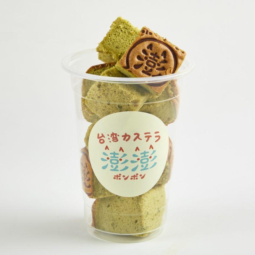 街ブラ ポンポン【抹茶】450円(税込)・