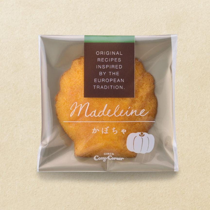 かぼちゃマドレーヌ